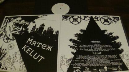 mrtex / kelut split LP